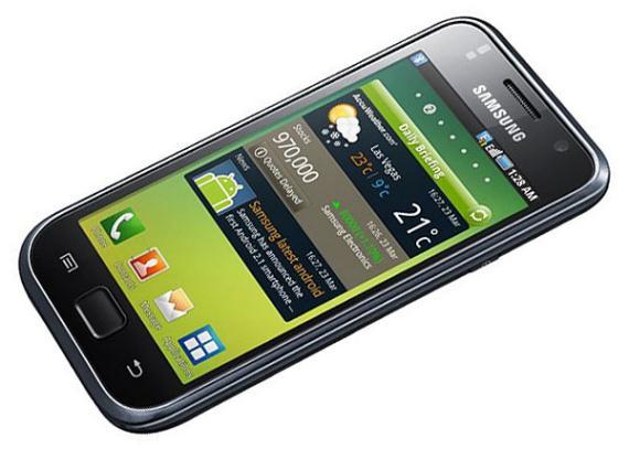 samsung galaxy s actualizar a firmware jvu 2.3.6 5 Samsung Galaxy S, actualizar mediante odin a firmware 2.3.6 y su CF Root